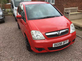 Vauxhall Meriva, 2008 (08) Red MPV, Manual Petrol, 68,049 miles