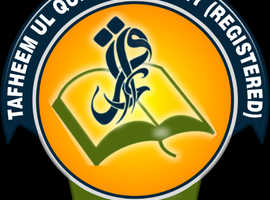 Online Quran Teaching Centre