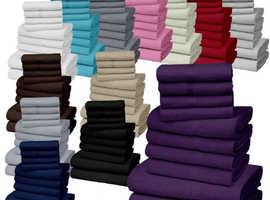 Soft 10 Piece Towel Bale Set - 100% Egyptian Cotton