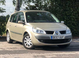 2007 (57) RENAULT GRAND SCENIC 1.6 DYNAMIQUE VVT 5 Door MPV in GOLD, MOT, SERVICE HISTORY, 7 SEATER