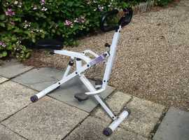 Exercise machine   FREE