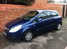 VAUXHALL CORSA CDTi 2007 REG, MOT, FULL HISTORY & £30 A YEAR TAX WITH AIR CON