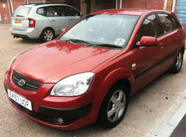 Kia Rio, 2007 (57) Red Hatchback, Manual Petrol, 75,316 miles
