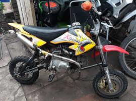 Explorer 110cc