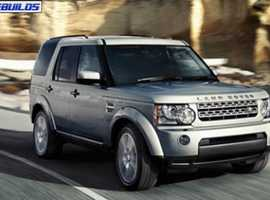Buy LAND ROVER DISCOVERY 4 ENGINE | Land Rover Discovery 4 Engine