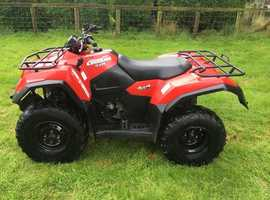 SUZUKI KING QUAD 400 ASi 2016 4X4 MAIN DEALER DIRECT PX QUAD BIKE CAN DELIVER + VAT