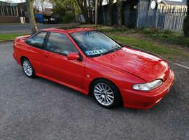 RARE Hyundai S-COUPE TURBO px vrs vxr wrx rs st gt gti turbo classic 4x4 coupe sport V6 s3