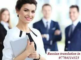 Russian translator interpreter London. Central London, Mayfair, Westminster, Kensington, City, West End