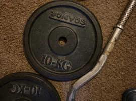 Domyos metal weights set
