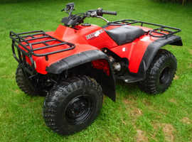 HONDA TRX300 4X2 WORKSHOP CHECKED NO KNOWN FAULTS BARGAIN QUAD BIKE
