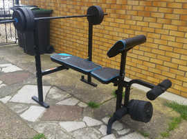 Nearly New Weights Bench