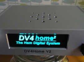 DV  4Home DStar /DMR etc