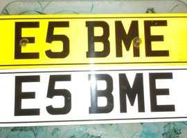 E5 BME REGISTRATION NUMBER ON RETENTION DOCUMENT