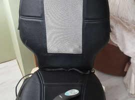MASSAGE SEAT PAD