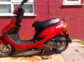 Norton infinity 50cc (spares or repairs)