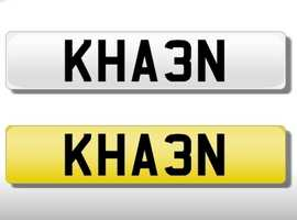Private KHAN Number Plate KHA 3N Car Personalised