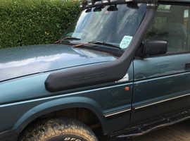Land Rover DISCOVERY V8I A, 1993 (K) Blue Estate, Manual Petrol, 84,000 miles