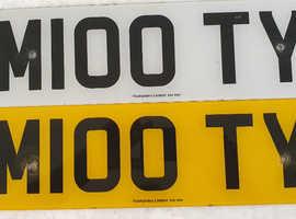 M100 TYRE CHERISHED REG FOR SALE