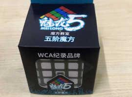 Meilong 5x5x5 Magic Smooth Rubiks Cube