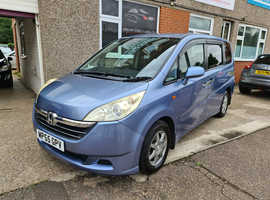 Honda , 2005 (05) Blue MPV, Manual Petrol, 120,000 miles
