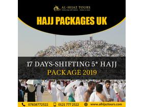 17 days hajj packages 2019