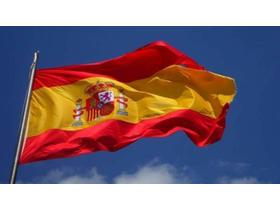 Native Spanish speaker offers spanish lessons