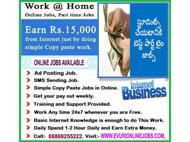 Full Time / Part Time Home Based Data Entry Jobs | in London, London